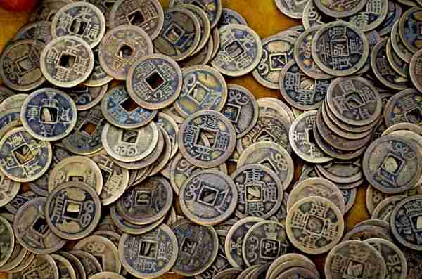 Chinese silver coin collecting